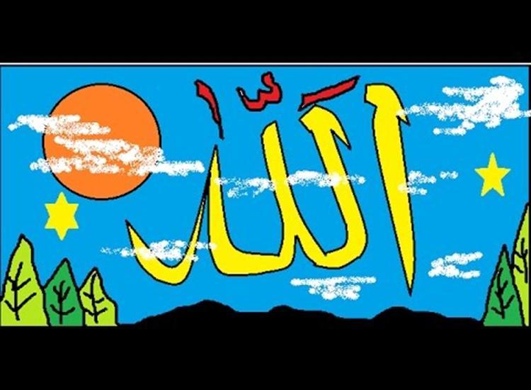 Ahmedatheism Cara Mewarnai Gambar Kaligrafi Dengan Crayon