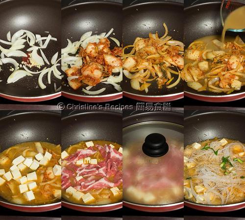 Kimchi Pork Tofu with Vermicelli Noodles Procedures02