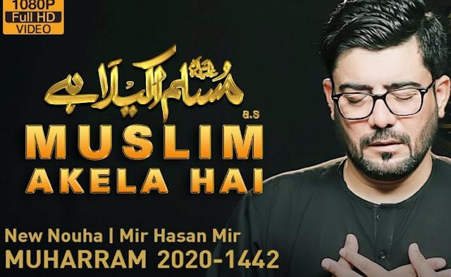 MUSLIM AKELA HAI  Mir Hasan Mir Nohay 2020  9 Zilhaj Noha  Shahadat Muslim bin Aqeel Noha 2020