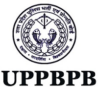 UP Police Recruitment 2017 Eligibility & Apply Online