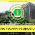 Jawatan Kosong Penolong Pegawai Pembantu Tadbir Gred N29 Di Lembaga Getah Malaysia.