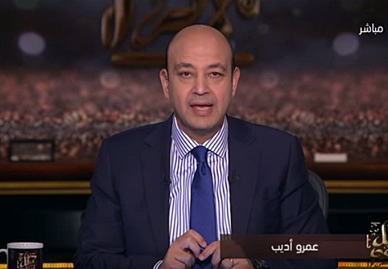 برنامج كل يوم حلقة الإثنين 11-12-2017 مع عمرو أديب