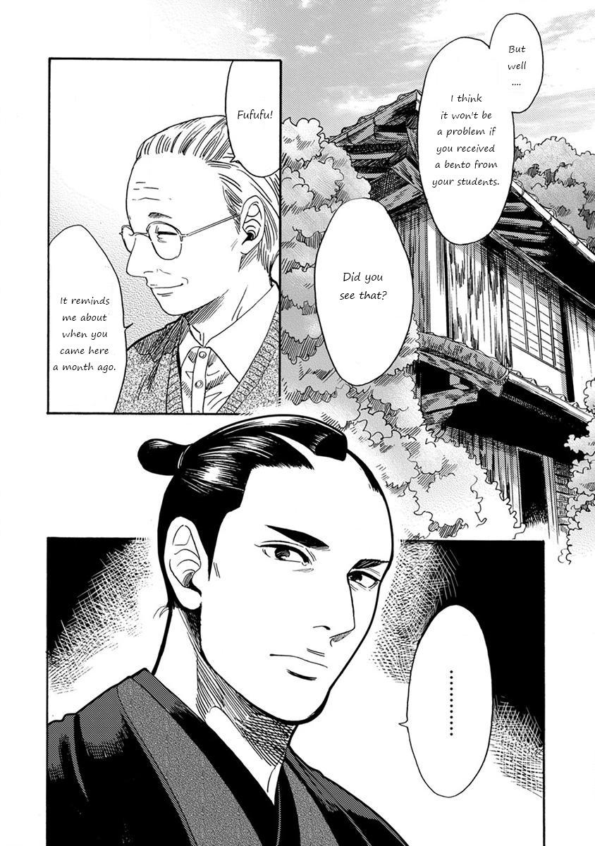 Samurai Sensei Vol  1 Ch  1 | Citrus Project