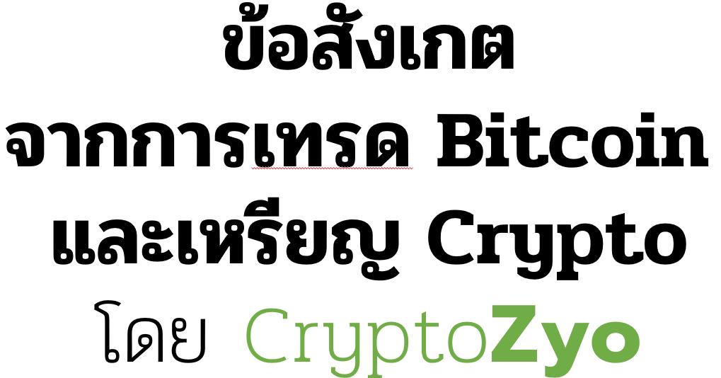 yra bitcoin ateities valiutos ateitis bitcoin dovanos