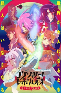 Concrete Revolutio: Choujin Gensou - The Last Song (2016)