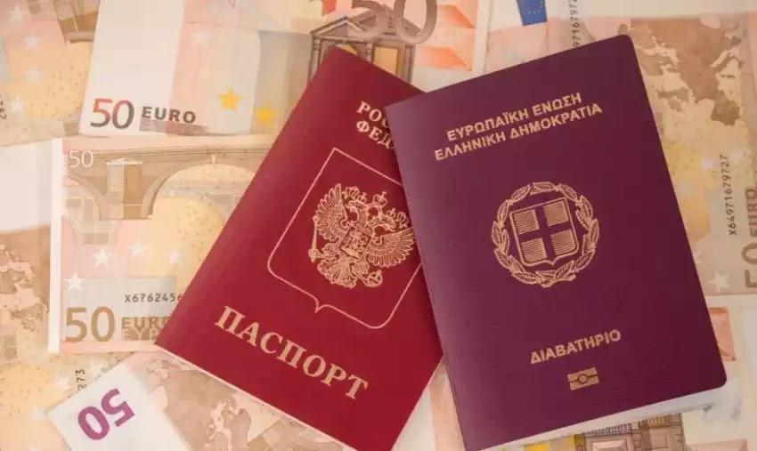 Τι είναι τα «διαβατήρια ελευθερίας»  που ετοιμάζουν στην Βρετανία  (και όχι μονο εκεί)