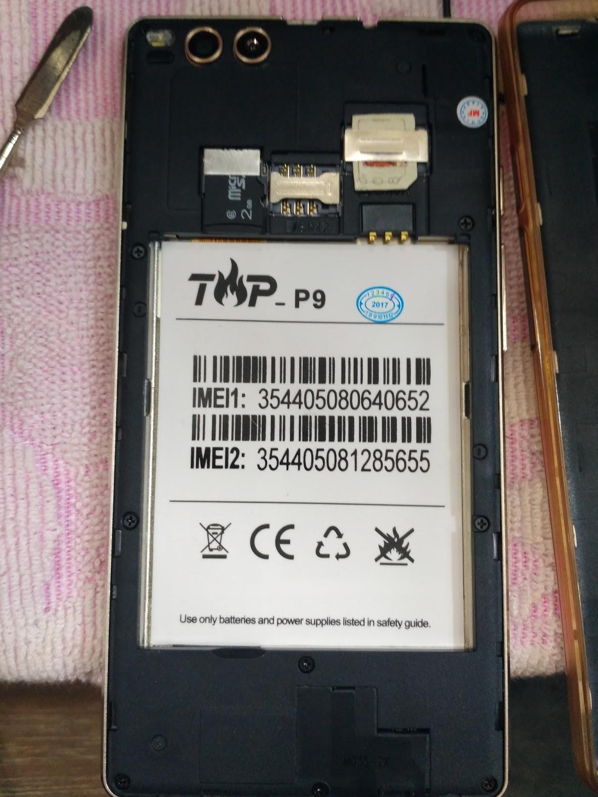 Mi One R5 Flash File