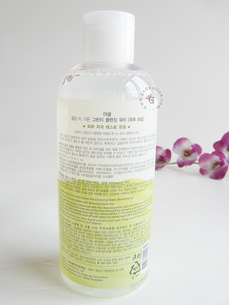 The Saem Green Tea Cleansing Water Review