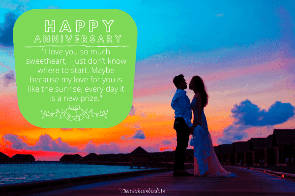 5th wedding anniversary wishes messages for husband