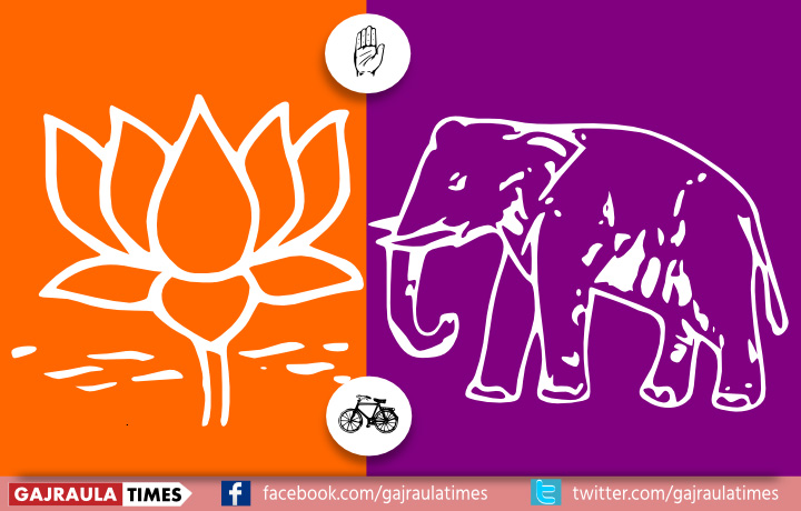 up-election-bjp-symbol-bsp