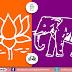 यूपी की सियासी उथलपुथल : भाजपा और बसपा में भाग रहे नेता