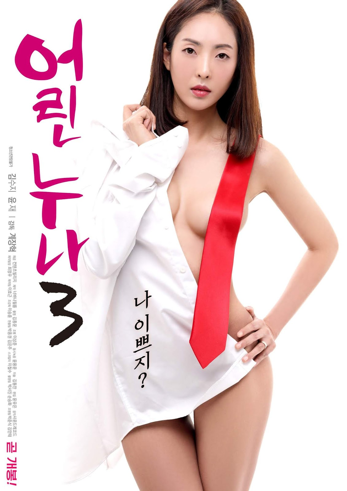 Young Sister 3 Full Korea 18+ Adult Movie Online Free