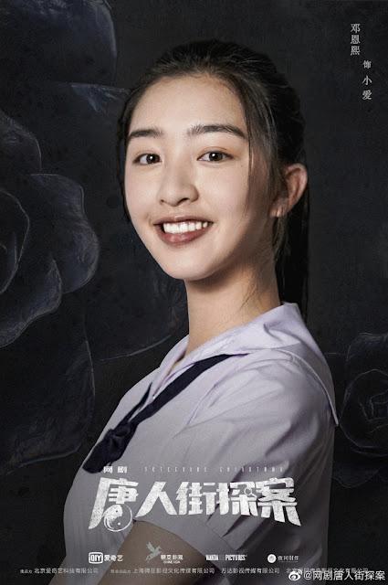 detective chinatown web series ancy deng