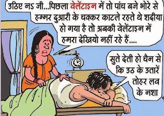 valentine day shayari marathi - i hate valentine day shayari -