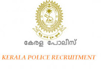 Kerala Police 2021 Jobs Recruitment Notification of Accounts Officer Posts