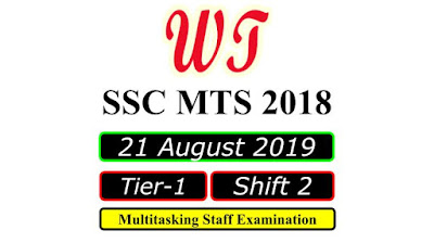 SSC MTS 21 August 2019, Shift 2 Paper Download Free