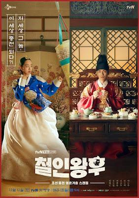 Drama Korea Mr Queen