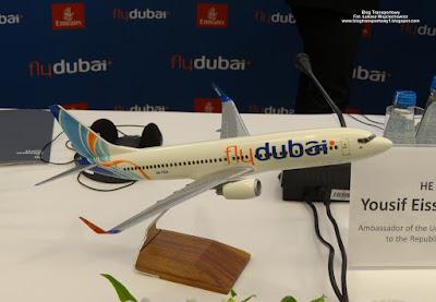 Boeing 737-800, A6-FDA, flydubai