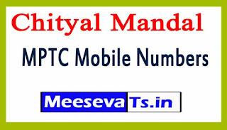Chityal Mandal MPTC Mobile Numbers List Warangal District in Telangana State