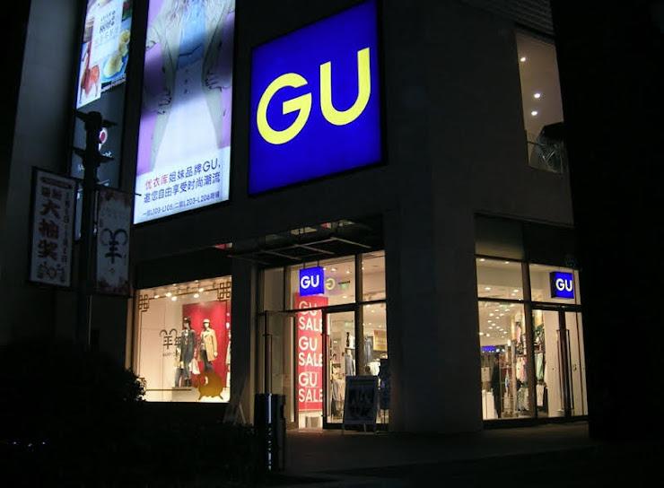 GUブランドの店(上海)