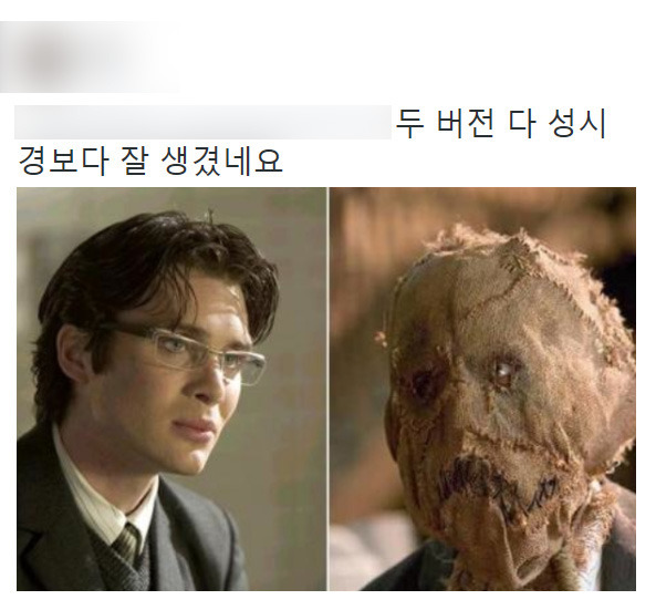 Update Sung Si Kyung's Controversial Arguing + Twitter Reactions