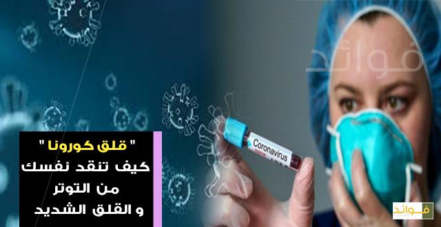 faawaid.com