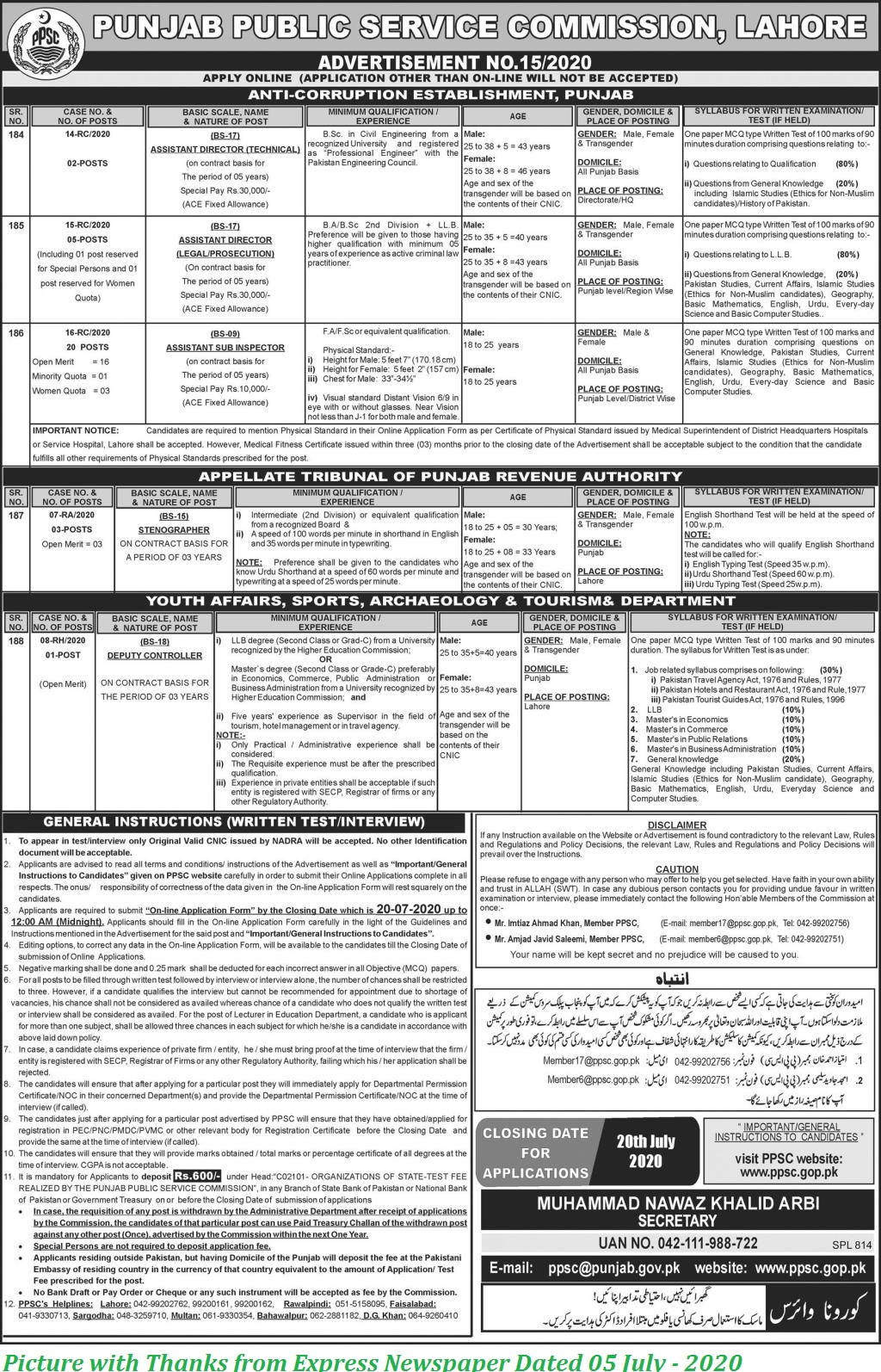PPSC Jobs 2020 - Latest PPSC Jobs July 2020 Advertisement No. 15/2020 PPSC Latest Jobs 2020 Advertisement