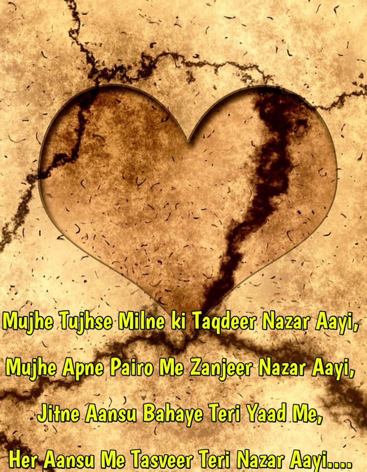 Sad shayari English me
