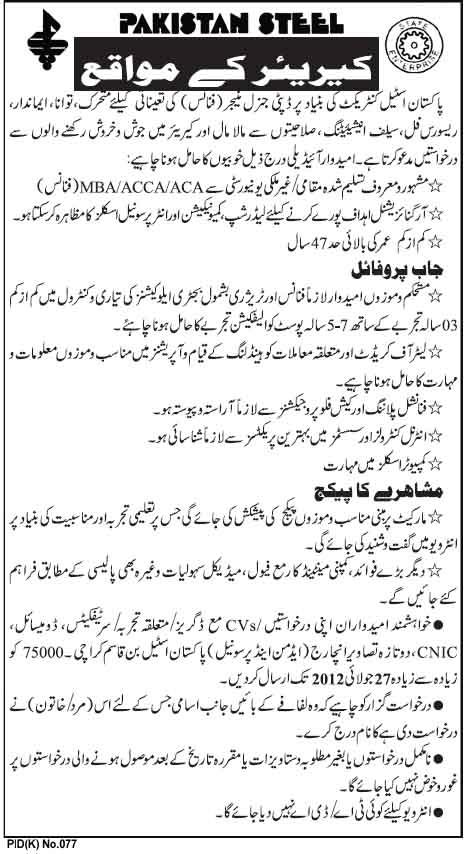 Jobs Available In Pakistan Steel Mill Karachi Jobs In