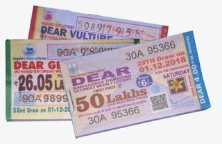 लॉटरी का टिकट