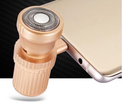 أجعل هاتفك الذكي يقوم بدور آلة حلاقة غير تقليدية بشكل مذهل ومميزات رائعة
