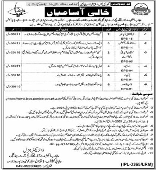information-culture-department-punjab-icd-jobs-2021-apply-online