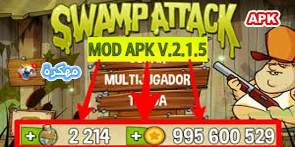 تحميل لعبة هجوم المستنقع swamp attack مهكرة للاندرويد اخر اصدار - خبير تك