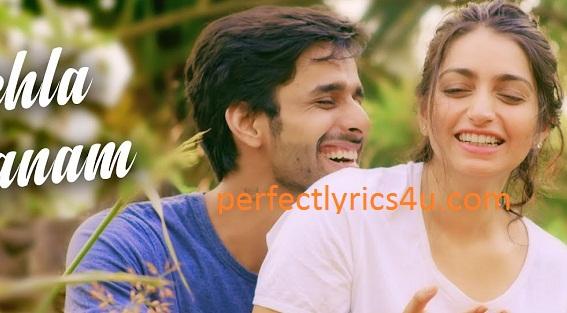 Pehla Janam Lyrics - Shivang Mathur