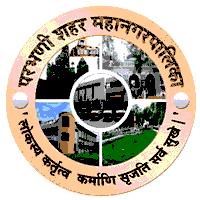 Parbhani Mahanagarpalika Bharti 2021