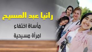 قوات الأمن المصرية تعتقل افرادًا من عائلة مختطفة قبطية لتنظيمهم وقفة احتجاجية