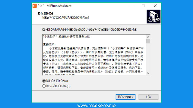 Cara Install Mi PC Suite China