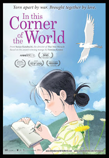 In This Corner of the World 2016 Anime 480p BluRay 350MB With Bangla Subtitle