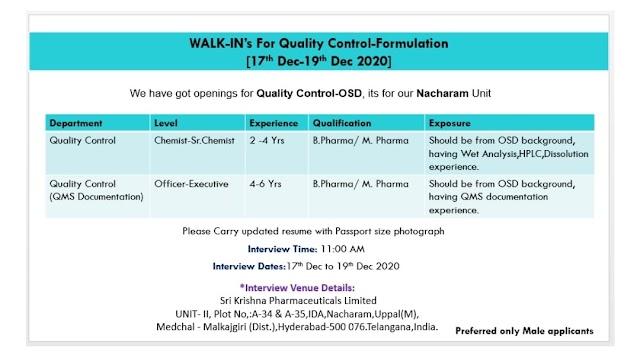 Sri Krishna Pharma | Walk-in interview for QC on 17th to 19th Dec 2020