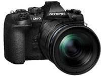 Source: Olympus. The OM-D E-M1 Mark II camera.