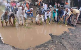 #JaunpurLive : कांग्रेसियों ने क्षतिग्रस्त सड़क पर रोपाई किया धान