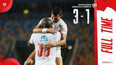 ملخص واهداف مباراة الزمالك والاسماعيلي (3-1) الدوري المصري