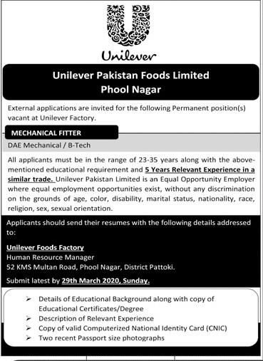 Job for Unilever Pakistan Foods Limited Phool Nagar