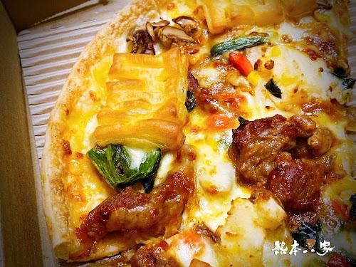 Pizza Hut必勝客-三峽北大大雅路