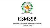 RSMSSB Recruitment 2018 700 Librarian Grade Posts