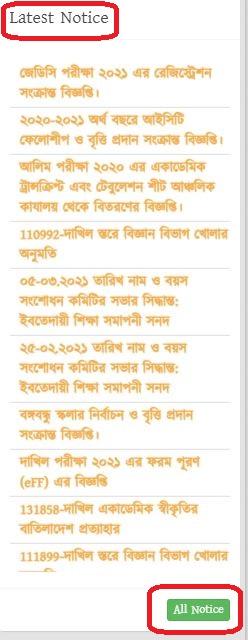 BMEB Latest Notice