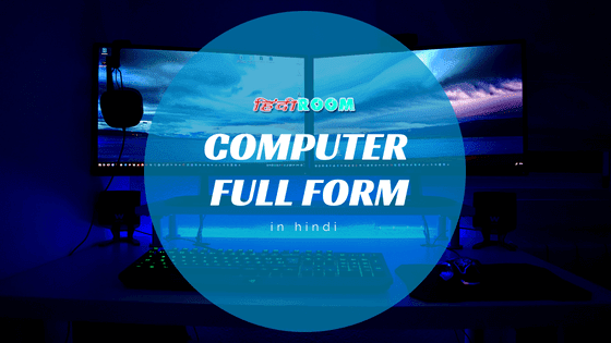 Computer Full Form (Full Form of Computer, Computer Full Form Hindi)