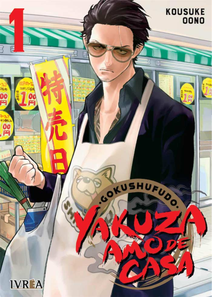 Gokushufudo: Yakuza amo de casa manga - Ivrea