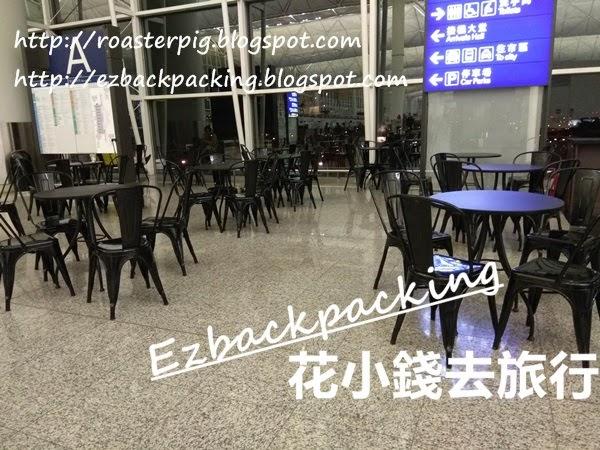 香港機場咖啡店座位
