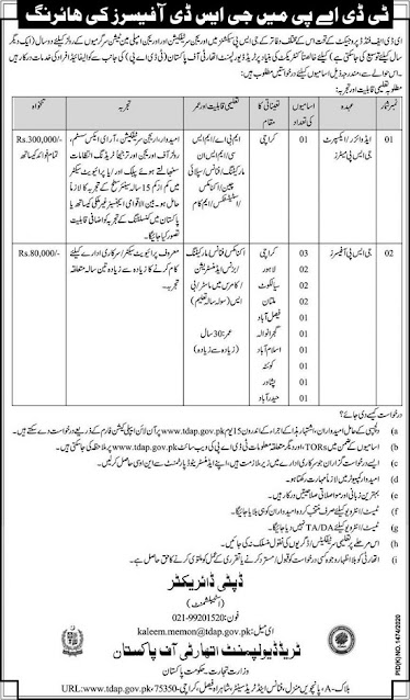trade-development-authority-of-pakistan-tdap-jobs-2020-apply-online